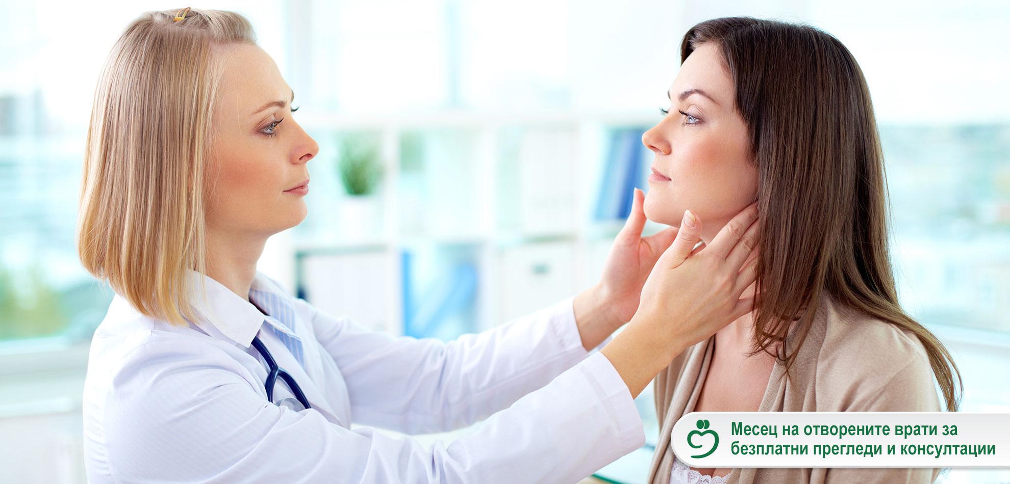 24 часа - Безплатни профилактични прегледи